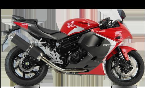 Hyosung GTR 125cc
